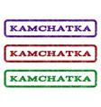 kamchatka watermark stamp vector image vector image