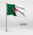 waving flag on flagpole vector image vector image