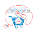 icon cart on online store virtual gifts vector image