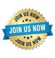 join us now 3d gold badge with blue ribbon vector image vector image