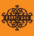 paper cut silhouette halloween vintage ornate vector image vector image