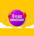 8 anniversary happy birthday first invitation vector image vector image