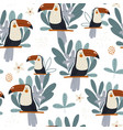 childish seamless pattern with cute toucans vector image