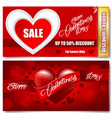 digital happy valentines day realistic red vector image