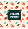 food pattern ice pop background image vector image