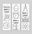 back to school banner concept vector image vector image