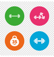 dumbbells icons fitness sport symbols vector image