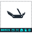 multitool icon flat vector image vector image