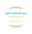 arabic calligraphy translation in name