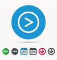 arrow icon next navigation sign vector image vector image