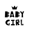 baby girl lettering vector image vector image