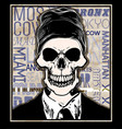 beautiful hand drawn sketch skull on the vector image vector image