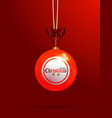 christmas bingo lottery bauble on red background vector image vector image
