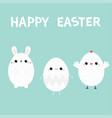 happy easter chicken bird bunny head face egg set vector image vector image