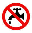 Not drinking water vector image vector image