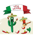 postcard with mexican symbols vector image