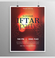 stylish iftar party invitation template vector image vector image