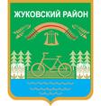 Zhukovka vector image vector image