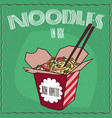 chinese traditional noodles with vegetables vector image