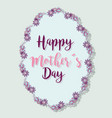 happy mother day symbol with branches flower vector image vector image