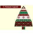 Holiday box silhouette Christmas tree Russian new vector image vector image
