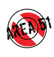 area 51 rubber stamp vector image