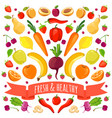 colorful vegetables vector image vector image