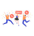 happy people are jumping discounts and sales vector image vector image