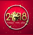 round 2018 new year card with bow vector image