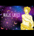 beautiful greek god on magical space background vector image