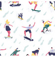 seamless pattern teenage mans and womens vector image vector image