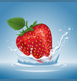 strawberry in water splash vector image vector image