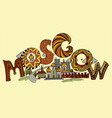 handdrawn moscow lettering vector image vector image