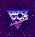 paster for retro party 80s movement through vector image vector image