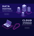 personal data protection hosting solutions vector image