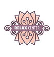 relax center isolated icon lotus flower and sign vector image