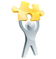 silver jigsaw piece person concept vector image
