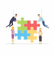 team building in a company - modern cartoon people vector image