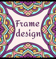 beautiful unusual frame design vector image
