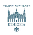Greeting Card Ethiopia vector image vector image