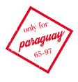 only for paraguay rubber stamp vector image vector image