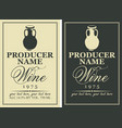 set of two wine labels with clay jugs vector image vector image