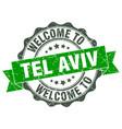 tel aviv round ribbon seal vector image vector image
