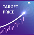 a white arrow indicates the purpose of the price vector image vector image