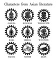 characters from asian literature vector image vector image