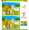 differences game with dog characters vector image vector image