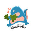 cute and smiling dinosaur biting broccoli dino vector image