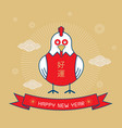 happy new year 2017 chinese new year greetings vector image vector image