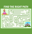 maze game find a princess way to castle vector image