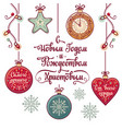 phrase in russian language vector image